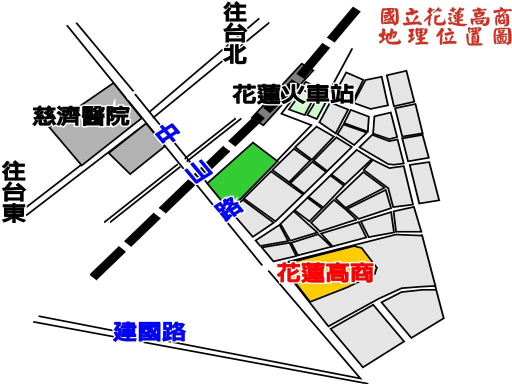 學校地理地圖